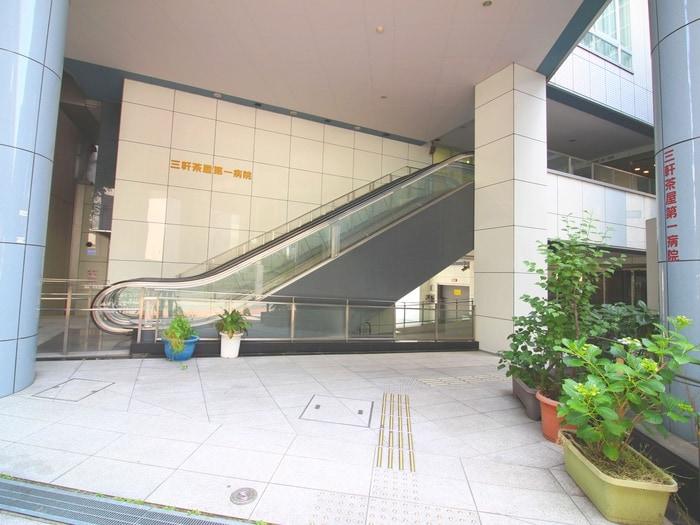 三軒茶屋第一病院(病院)まで437m