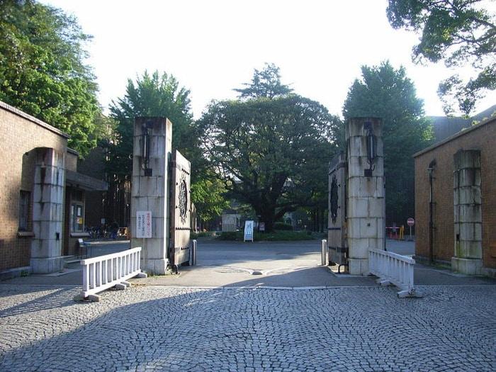 東京大学(高等学校/高等専門学校)まで1300m