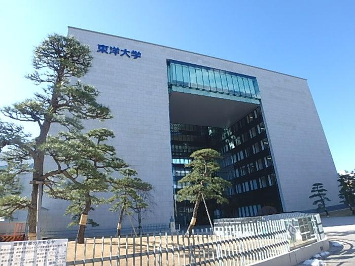 東洋大学(大学/短大/専門学校)まで330m