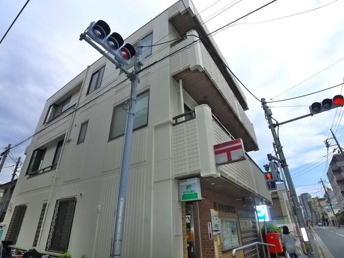 西小岩4郵便局(銀行)まで223m