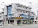TSUTAYA(ビデオ/DVD)まで190m