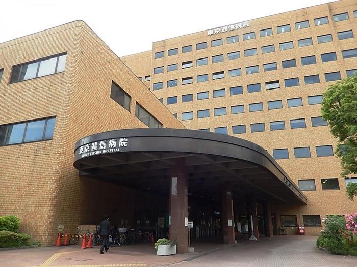東京逓信病院(病院)まで783m