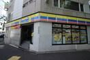 ミニストップ 文京後楽店(コンビニ)まで240m