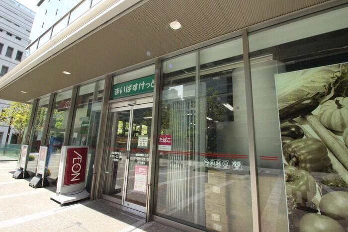 まいばすけっと 飯田橋駅北店(スーパー)まで260m