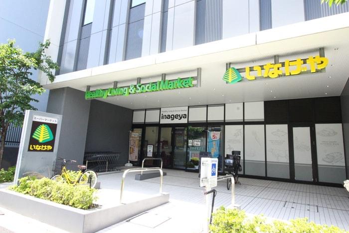 いなげや 飯田橋店(スーパー)まで388m