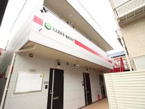 AZEST-RENT武蔵新城