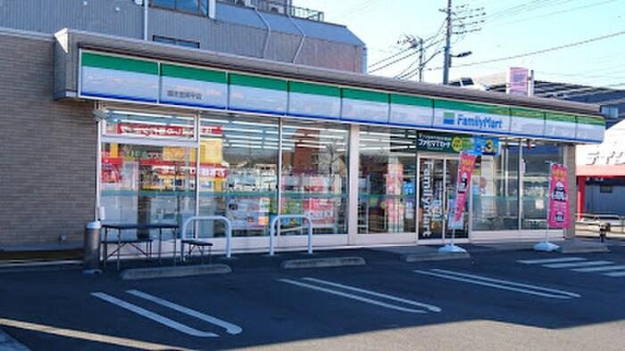 ファミリーマート 福生加美平店(コンビニ)まで170m