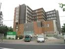公立福生病院(病院)まで500m