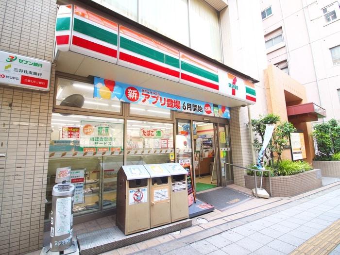 セブンイレブン世田谷池尻三丁目店(コンビニ)まで327m