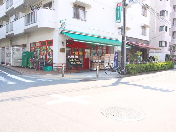 まいばすけっと池尻三丁目店(スーパー)まで277m