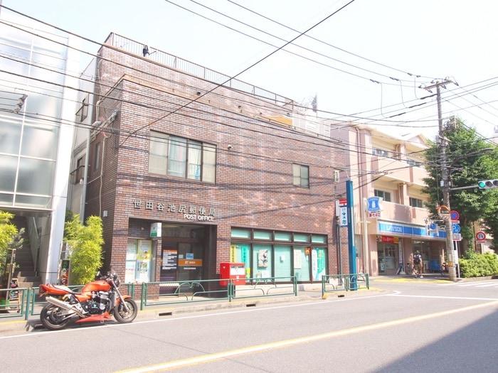 世田谷池尻郵便局(郵便局)まで476m