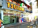 TSUTAYA(ビデオ/DVD)まで444m