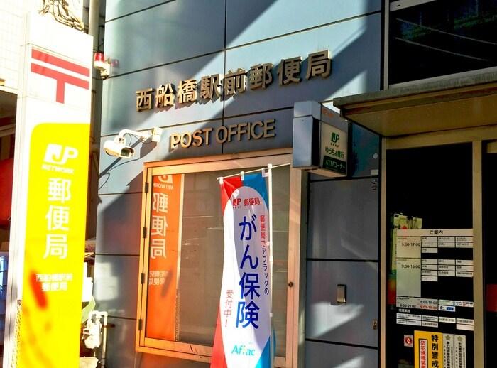 郵便局(郵便局)まで392m