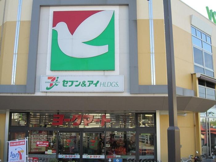 ヨークマート東逗子店(スーパー)まで200m