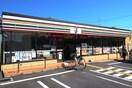 セブンイレブンさいたま中川店(コンビニ)まで400m