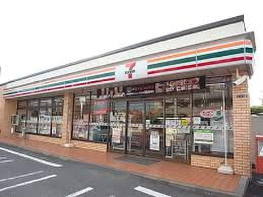 セブンイレブン中野島1丁目(コンビニ)まで350m