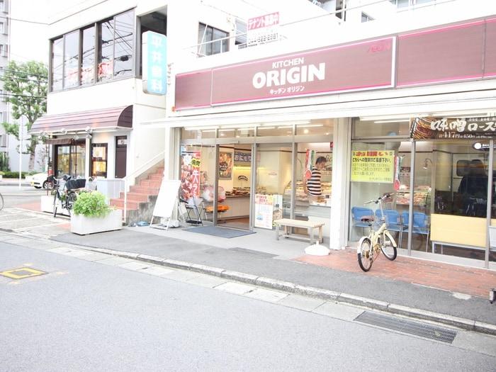 オリジン弁当(弁当屋)まで650m