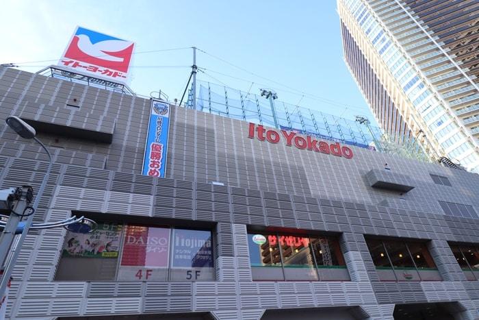イトーヨーカドー 武蔵小杉駅前店(デパート)まで631m
