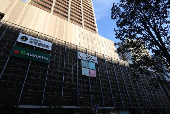 武蔵小杉東急スクエア(デパート)まで769m