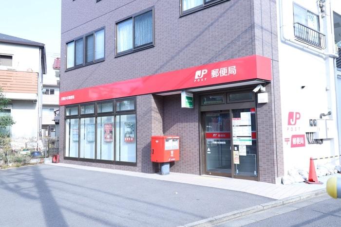 川崎小杉郵便局(郵便局)まで275m