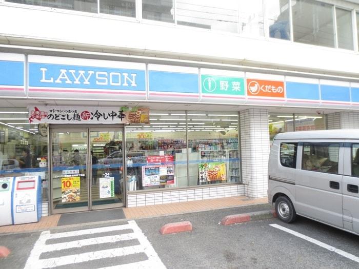 ローソン・スリーエフ麻溝台中学入口店(コンビニ)まで352m
