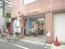 江東白河郵便局(郵便局)まで232m