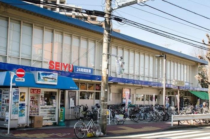 西友 西国立店(スーパー)まで255m