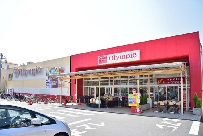 オリンピック 国立店(スーパー)まで665m