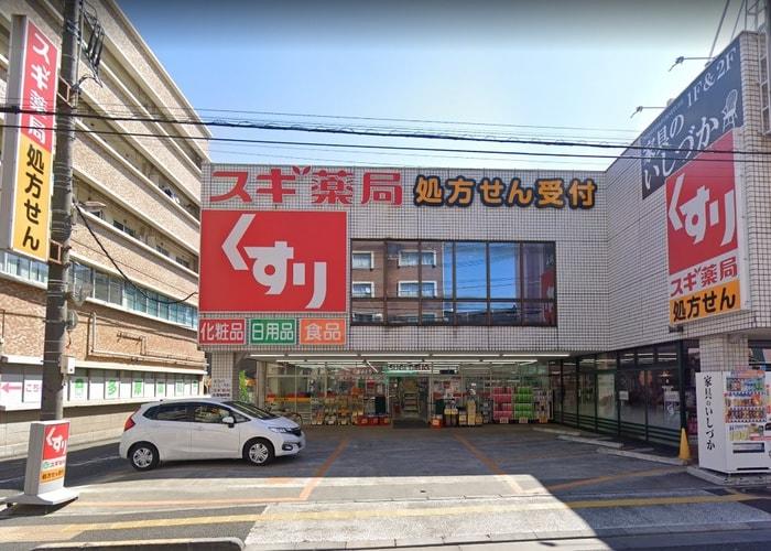 スギドラッグ 立川錦町店(ドラッグストア)まで204m