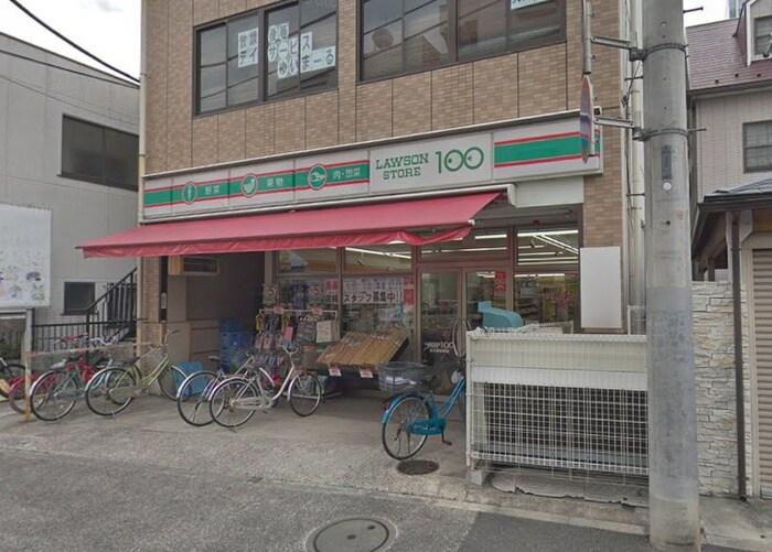 ローソンストア100 LS立川羽衣町店(コンビニ)まで82m