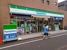 ファミリーマート 西国立店(コンビニ)まで276m