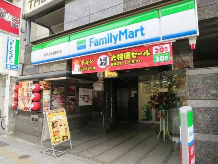 ファミリーマート 台東柳橋一丁目店(コンビニ)まで140m