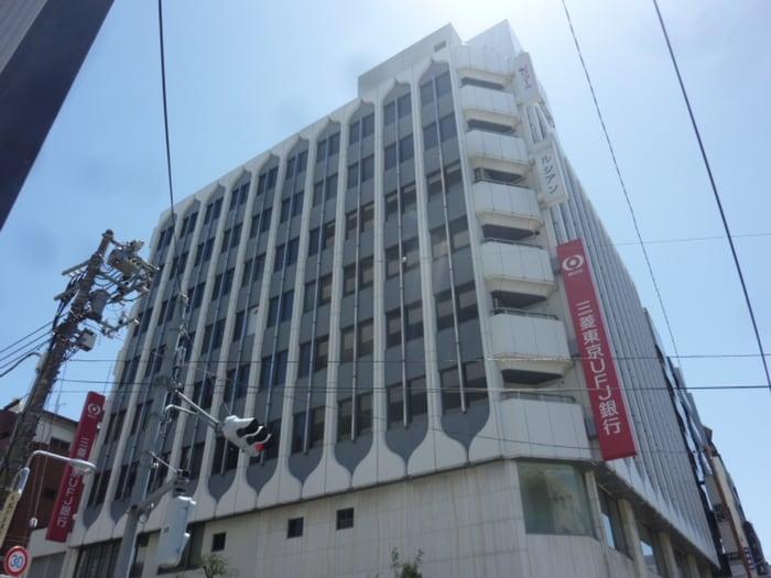 三菱UFJ銀行 浅草橋支店(銀行)まで230m