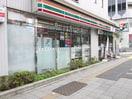 セブン-イレブン 台東柳橋2丁目店(コンビニ)まで240m