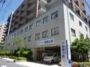 永寿総合病院 柳橋分院(病院)まで450m