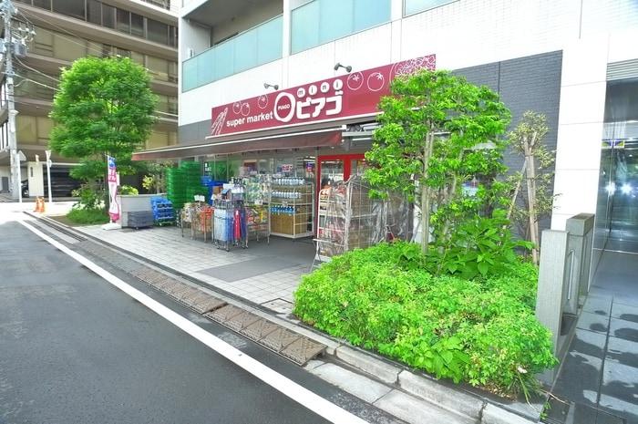 miniピアゴ 柳橋2丁目店(スーパー)まで500m