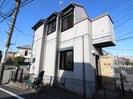 鹿島田2丁目戸建の外観