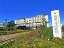 船橋総合病院(病院)まで850m