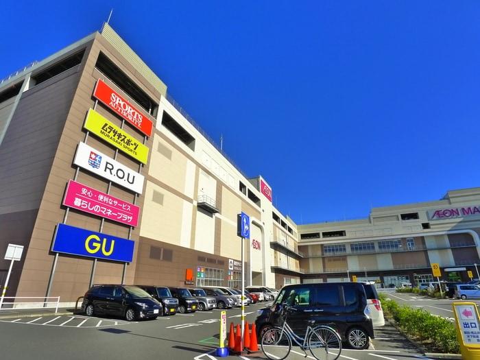 イオンモール(ショッピングセンター/アウトレットモール)まで1070m