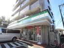 ファミリーマートコウヤ長津田町店(コンビニ)まで150m