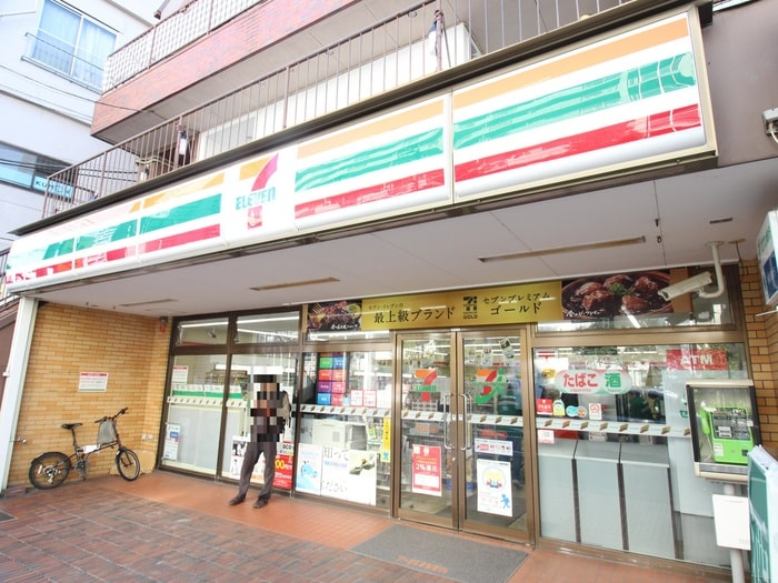 セブンイレブン長津田西口店(コンビニ)まで150m
