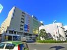 西武百貨店(デパート)まで1100m