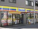 ミニストップ松本町3丁目店(スーパー)まで161m