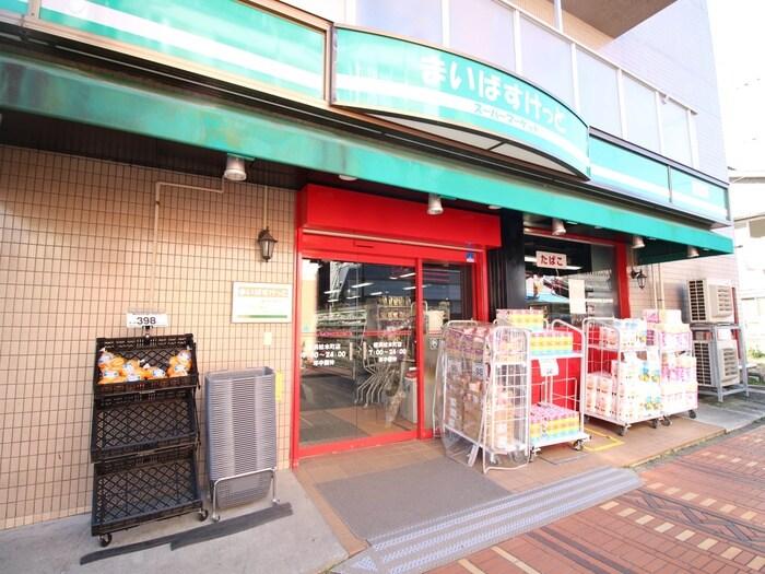 まいばすけっと横浜松本町店(スーパー)まで158m