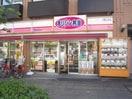 キッチンオリジン反町店(弁当屋)まで466m