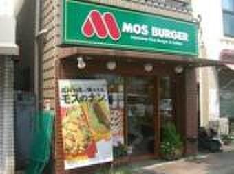 モスバーガーヨコハマ反町店(ファストフード)まで216m