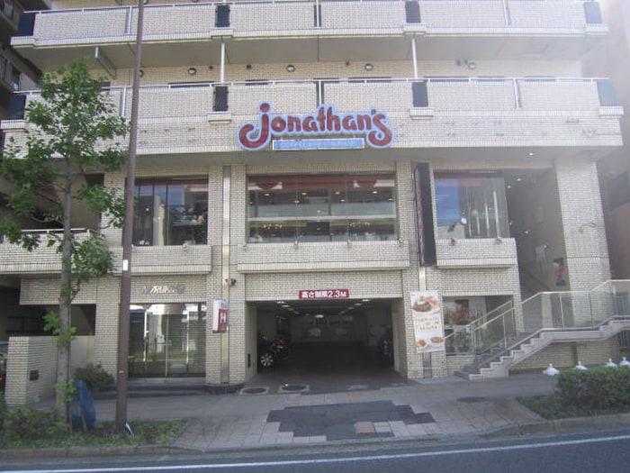 ジョナサン横浜反町店(その他飲食(ファミレスなど))まで485m