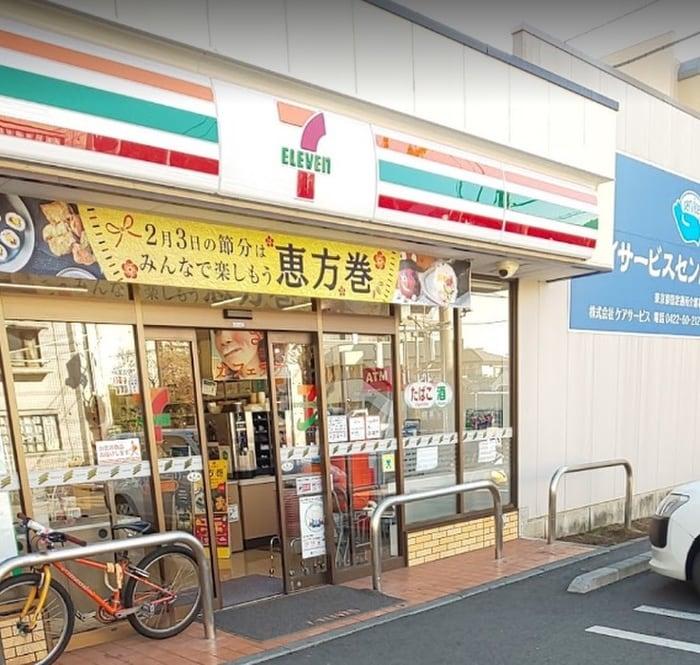セブンイレブン武蔵野成蹊通り店(コンビニ)まで210m