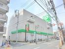 サミットストア代沢十字路店(スーパー)まで353m