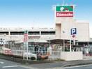 島忠(電気量販店/ホームセンター)まで600m